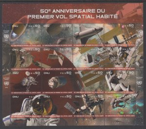 UN Geneva 533 Space Pane MNH VF