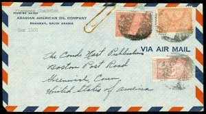 EDW1949SELL : SAUDI ARABIA Air Mail Letter to USA.