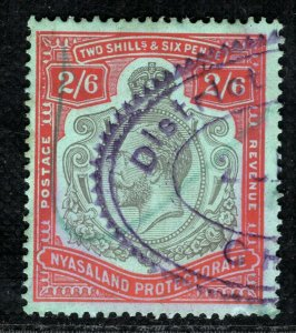 NYASALAND KGV Stamp 2s/6d High Value Violet Oval Used PBLUE52