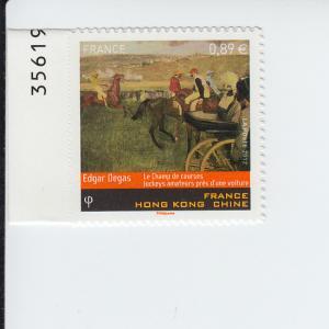 2012 France Edgar Degas Painting SA (Scott New) MNH