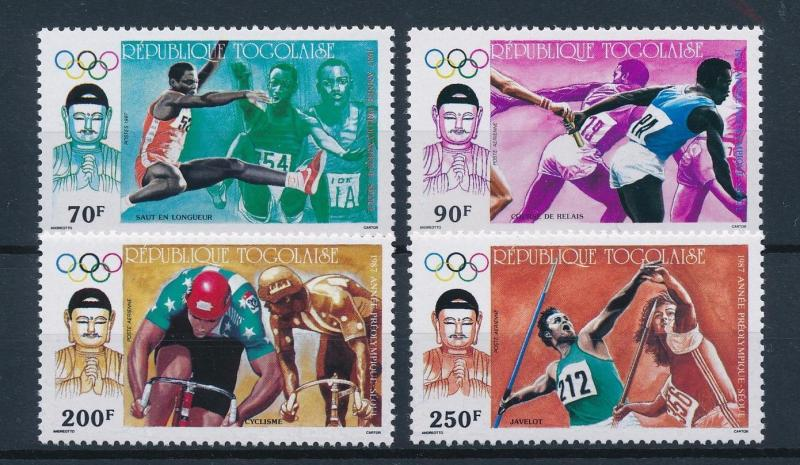 [55348] Togo 1987 Olympic games Seoul Athletics Cycling MNH