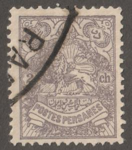 Persian stamp Scott# 352,used, Arms of Persia, 2ch, grey, postmark, aps 352