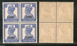 India CHAMBA State 3½As KG VI Postage Stamp SG 115 / Sc 96 BLK/4 Cat. £56 MNH