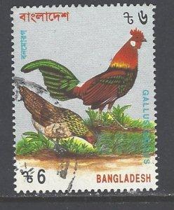 Bangladesh Sc # 459 used (DT)