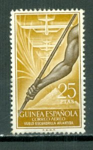 SPANISH GUINEA AIR #C20...UNUSED NO GUM...$15.00