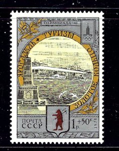 Russia B120 MNH 1978 issue