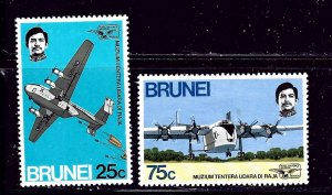 Brunei 184-85 MH 1976 Airplanes
