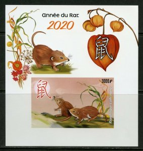 GABON 2019 YEAR OF THE RAT IMPERFORATE  SOUVENIR SHEET MINT NEVER HINGED