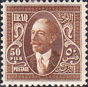 Iraq   #55  MH