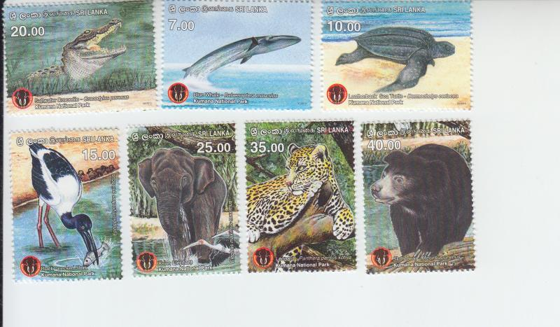 2016 Sri Lanka Kumana National Park (7)  (Scott NA) MNH