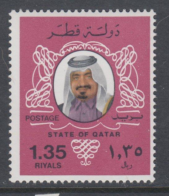 Qatar 553 MNH BIN