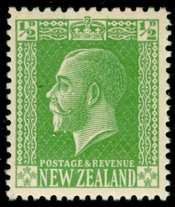 NEW ZEALAND SG44a, 1s green, LH MINT.