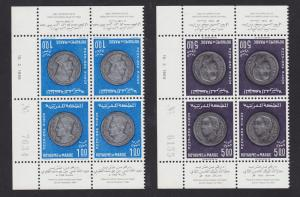 Morocco Sc C16-C17 MNH. 1969 Coins, tete-beche Plate Blocks, cplt matched set VF
