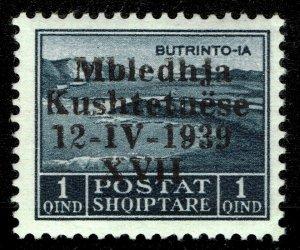 Albania #299  MOG - Lake Butrinto (1939)