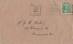 AFD1631) Australia 1942 1½d Green Queen Elizabeth small plain accidental fdc.