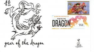 Lunar New Year/Dragon First Day Cover, w/ DCP cancel,  #1