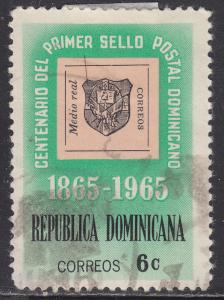 Dominican Republic 617 Cent. of 1st Dominican Postage Stamp 1965
