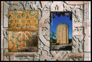 2019 Azerbaijan 1502-1504/B237 Nakhchivan. Momine Khatun Mausoleum