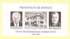 Monaco - Scott 1607 Mint NH imperf (Catalog Value $54.00)