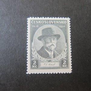 Czech 1935 Sc 204 MNH