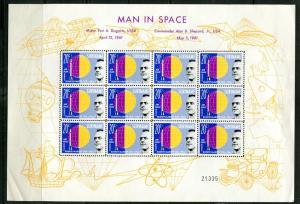 Surinam SC# C28-9 Allen Shephard, Yuri Gargarian sheets  MNH