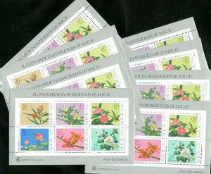 MACAU : 1983. Scott #482a Flowers. 8 S/S. All PO Fresh & VF Mint NH. Cat $1,600.
