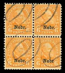 momen: US Stamps #675 Used Block of 4 VF