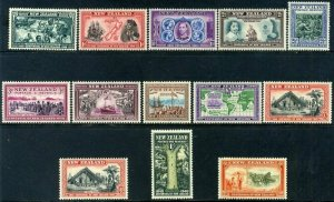 New Zealand KGVI 1940 SG613 to SG625 Mounted Mint Set