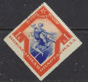 Russia 559 Used 1935 Sports (ap6714)