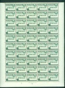 Iceland. 1949 Full Sheet. MNH Sc# 253. 25 Aug. Horses Pack Train. Folded.
