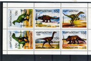 Kyrgyzstan 1998 DINOSAURS Sheet Perforated Mint (NH)