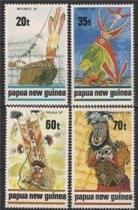 Papua New Guinea MNH Set Folklore Dance Masks 1989