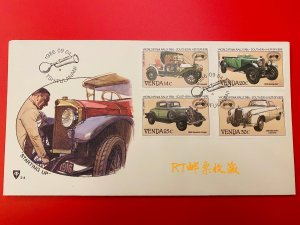 SOUTH AFRICA Venda 1986 FDC Veteran Car Rally Transport Motor Vehicle Stamps