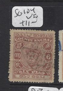 INDIA NATIVE STATE COCHIN  (PP0707B)  SG  104    VFU