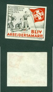 Denmark. Poster Stamp. ASF Co-Worker Workplace Health/Accident Support.