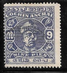 India Cochin 79b: 9p Maharaja Ravi Varma, used, F