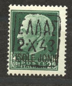 German Occupation Zante, Mi. 1 I , mint never hinged, no faults, black overprint