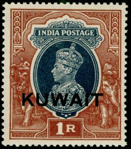 KUWAIT SG47, 1r grey & red-brown, LH MINT. Cat £30.