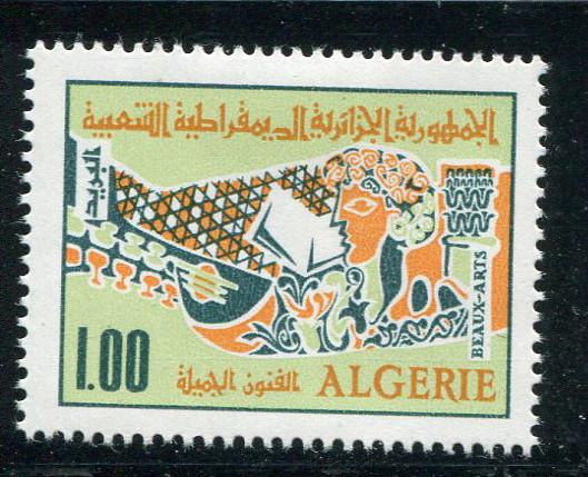 Algeria #459 Mint