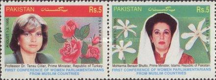 PAKISTAN MNH STAMPS(**) The 1st Muslim Women Parliamentarians' Conference- 1995