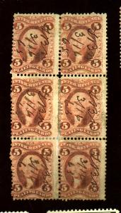 R8c Used Block of 6 Ave-Fine Reinforced Separations Cat $300