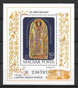Hungary 2497 NH VF CV $3.50