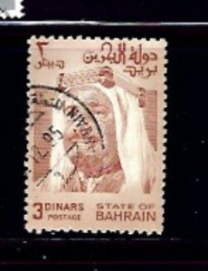 Bahrain 240 Used 1975 issue        (P90)