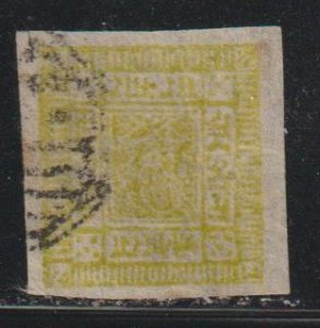 Nepal  SC  9 Used