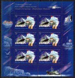 RUSSIA 2006 Antarctic Polar Nature Icebreaker Ship Plane Penguins MS