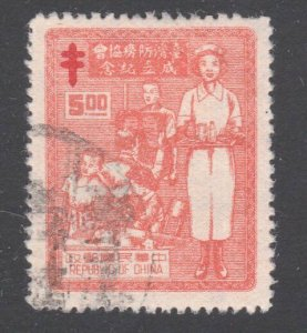 TAIWAN 1953 TB Nurse $5 used - top value of the set.........................G641