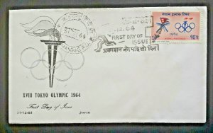 1964 Kathmandu Nepal 18th Olympics Torch Tokyo 1st Day Issue Illustrated Cover