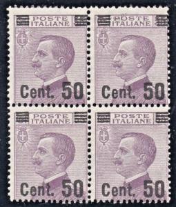 Italy Sc #157  Block of 4 MNH