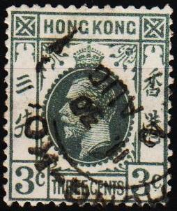 Hong Kong. 1912 3c S.G.119 Fine Used