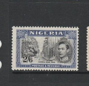 Nigeria 1938/51 2/6 P13 x 11.5 MM SG 58